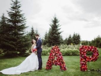 Ślub i wesele Ani Starmach
